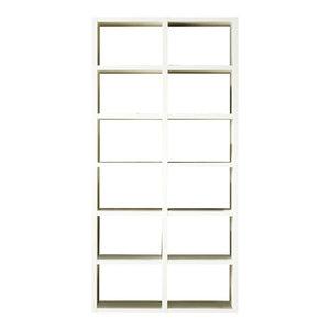 Torero Slim White Gloss Bookcase