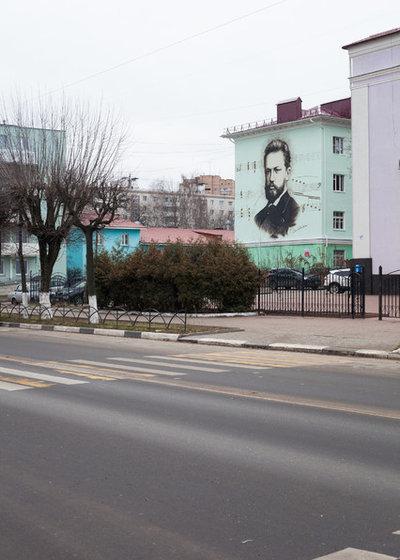 by Иван Ерофеев
