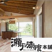 ㈱瀬戸漆喰本舗さんの写真
