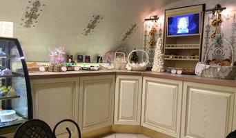 Кухня кондитерская