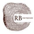 Фото профиля: RB-Wood