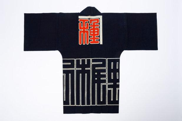 【兵庫】大工さん展 近世の職人文化とその伝統