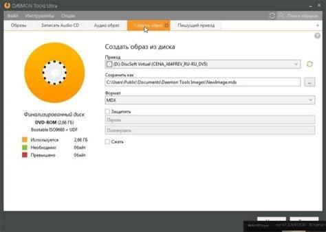 kassy 0.72 скачать бесплатно полную версию для windows 7 торрент