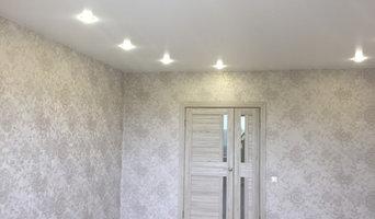 Отделка квартиры в г. Ярославле