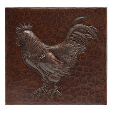 """Rooster Design Hammered Copper Tile, 12""""x12"""""""