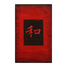 Chinese Character Oil Painting, Good Luck, Tranquility