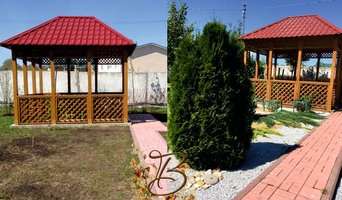 Каменистый сад п.Безводное