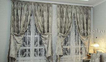 Текстильный декор гостиной комнаты