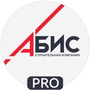 Фото пользователя АБИС - дизайн и ремонт