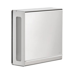 Blomus Nexio Paper Towel Dispenser Polished