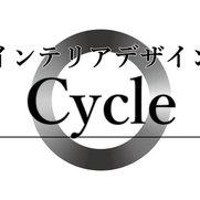 インテリアデザインCycleさんの写真