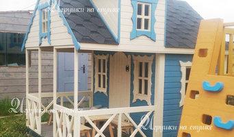 """Двухэтажный детский домик из дерева """"Эльза"""""""