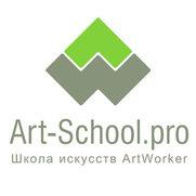 Школа Искусств ArtWorkers billeder