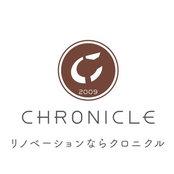 株式会社クロニクルさんの写真