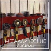 Фото пользователя Декоративные решетки DiamondGrille.ru