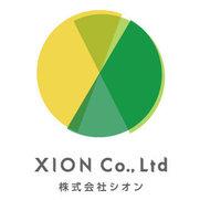 株式会社シオンさんの写真