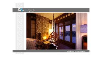 Дизайн проект гостиной в коттедже.