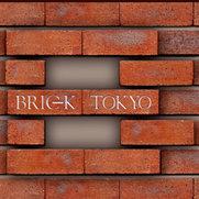 ブリック東京株式会社さんの写真