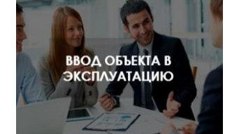 СтройТехКонтроль – независимая экспертная компания