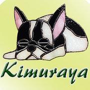 Kimuraya 木村屋さんの写真