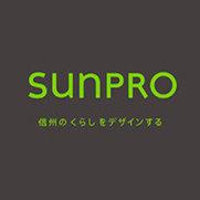 株式会社 サンプロさんの写真