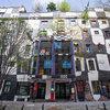 デザイン好きのためのトラベルガイド:ウィーン建築めぐり