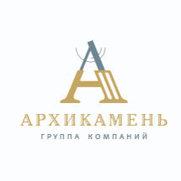 """Foto de Компания """"АрхиКамень"""""""