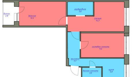 Поиск планировки: Жилье дизайнера — 3 плана и финал