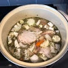 Chicken soup - the genetic recipe