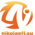 Фото профиля: Nikolaeff.su