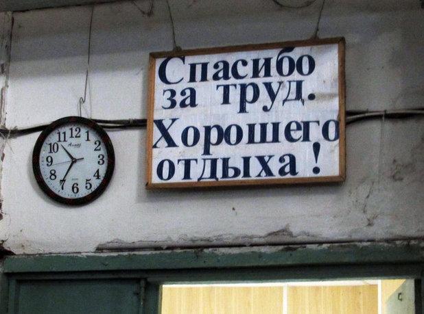 by Екатерина Кулиничева