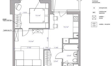 Поиск планировки: 44 кв.м в Мытищах с кинозалом [4 варианта]
