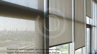 Рулонные электрошторы для панорамных окон