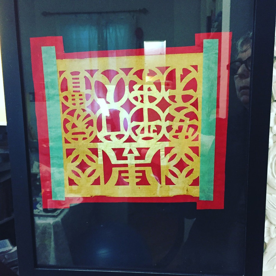 Small Framed Chinese Paper Cut