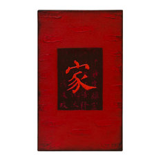 Chinese Character Oil Painting, Home