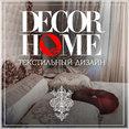 Фото профиля: DECORHOME текстильный дизайн