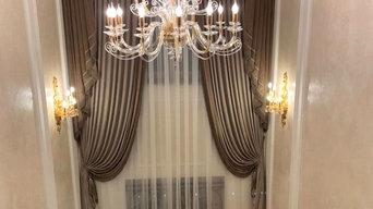 Изготовление классических штор