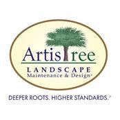 Artistree Landscape Maintenance Design отзывы фото проектов