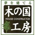 木の国工房さんのプロフィール写真
