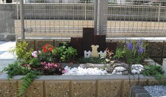 FT Garden DESIGN