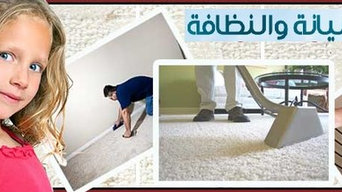 Home cleaning company in Makkah