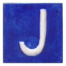 "Ceramic Tiles 2""x 2"", J, Set of 5 Tiles"