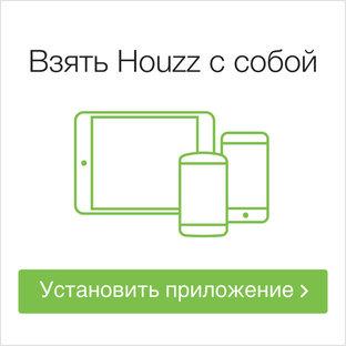 Загрузить наше приложение
