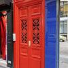 Visite Privée : Un petit écrin de charme en plein cœur de Paris