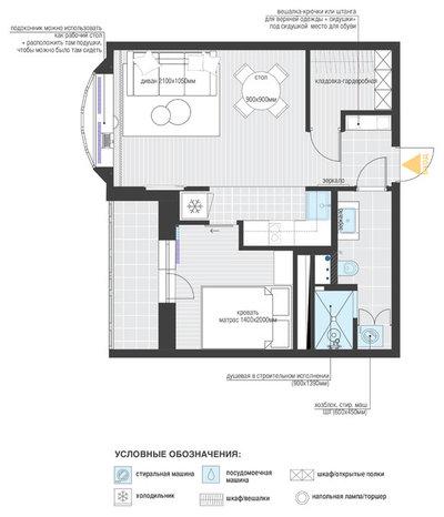 Внутренний план by Ира Носова