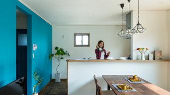 NATURAL VINTAGE HOUSE