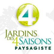 Photo de JARDINS DES 4 SAISONS