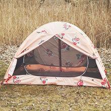 Guest Picks: Camping Essentials