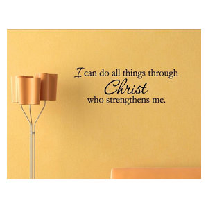 20 x 30 Philippians 4 13 Bible Quote Wall Decal Black Design with Vinyl RAD 836 3 I Can Do All Things Through Christ Who Strengthens Me