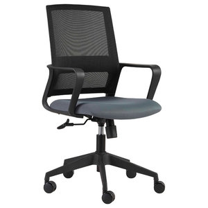 Classic Black and Gray Mesh Office Chair